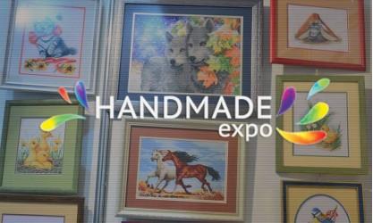 Handmade-Expo березень 2017