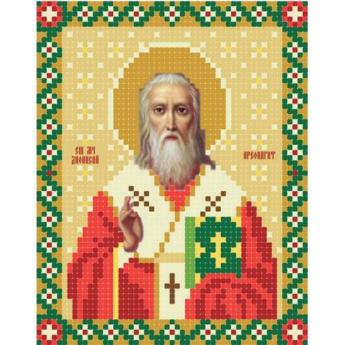 """Схема для вышивки бисером иконы """"Священномученик Дионисий Ареопагит"""""""
