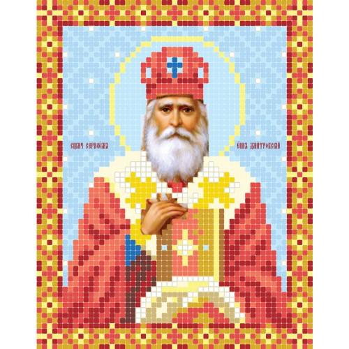"""Схема для вишивки бісером ікони """"Святитель Серафим, єпископ Дмитровський"""""""