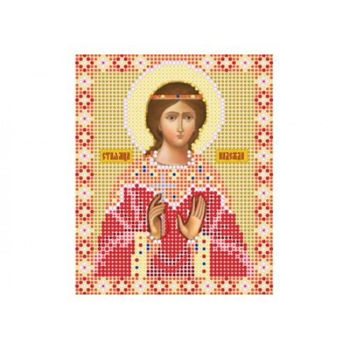 """Схема для вышивки бисером иконы """"Святая мученица Надежда"""""""
