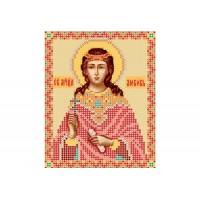 """""""Святая мученица Любовь"""" - Схема для вышивки бисером иконы"""