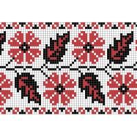 """Безкоштовна схема для вишивки хрестиком """"Орнамент 39"""""""