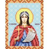 """""""Великомученица Параскева П'ятниця"""" - Схема для вишивки бісером ікони"""